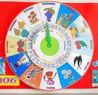 Calendario Classe Prima.Calendario Con Numeri Mesi E Stagioni Bambini Di Prima Classe